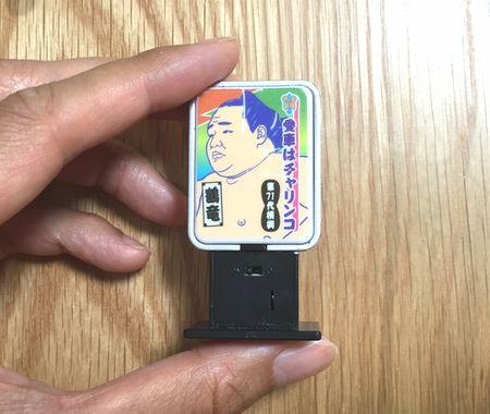 大相撲ガチャガチャ_鶴竜_スタンド
