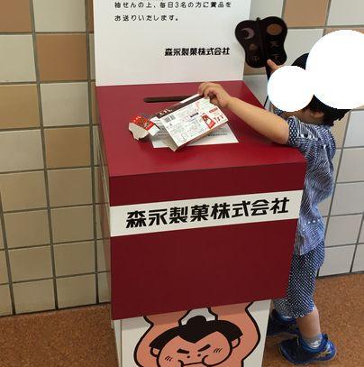 国技館_森永製菓の投票箱