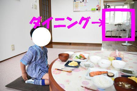 sansan_daining_1608.jpg