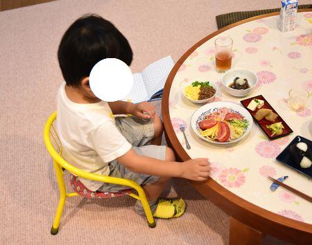 sansan_dinner_04_1608.jpg