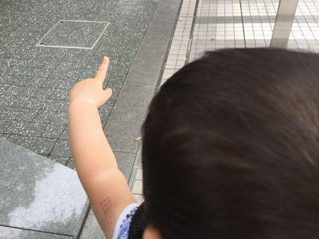 yubisashi1607.jpg
