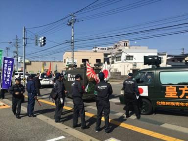 第4弾不二越訴訟を支援する中核派に対する抗議行動4