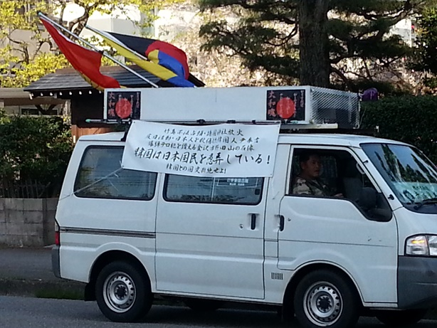 第4弾不二越訴訟を支援する中核派に対する抗議行動11