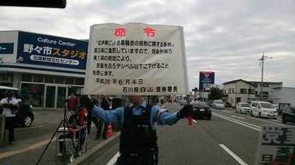 共産党演説會抗議1