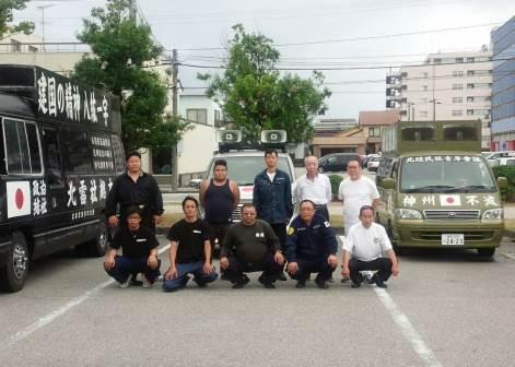 平成二十八年七月不二越訴訟を支援する中核派に対する抗議行動2