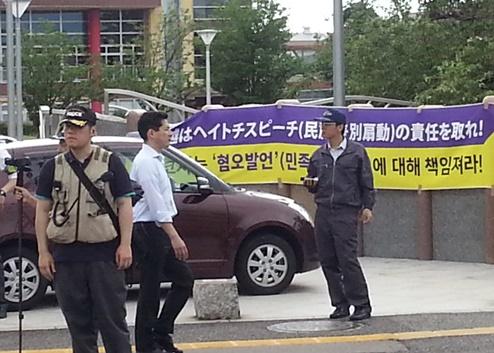 平成二十八年七月不二越訴訟を支援する中核派に対する抗議行動4