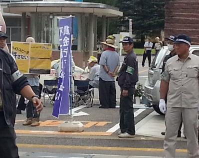 平成二十八年七月不二越訴訟を支援する中核派に対する抗議行動8