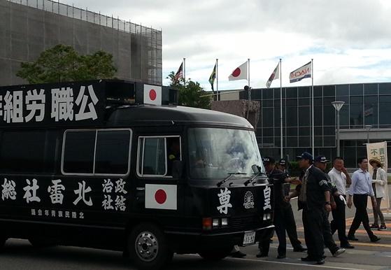 平成二十八年七月不二越訴訟を支援する中核派に対する抗議行動9