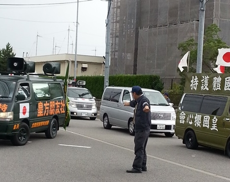 平成二十八年七月不二越訴訟を支援する中核派に対する抗議行動11