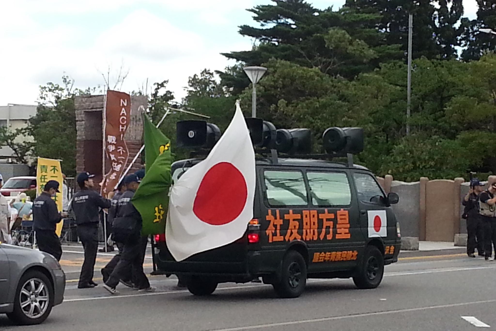 平成二十八年七月不二越訴訟を支援する中核派に対する抗議行動13