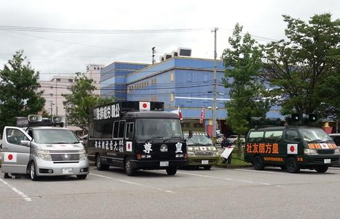 平成二十八年七月不二越訴訟を支援する中核派に対する抗議行動14