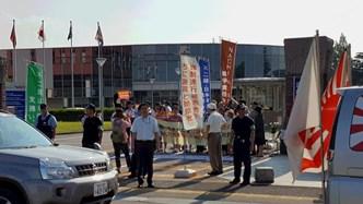 中核抗議2