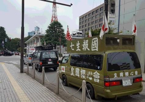 富山市議による不正徹底追及街宣3