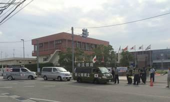 平成二十八年九月 不二越訴訟を支援する中核派に対する抗議行動9