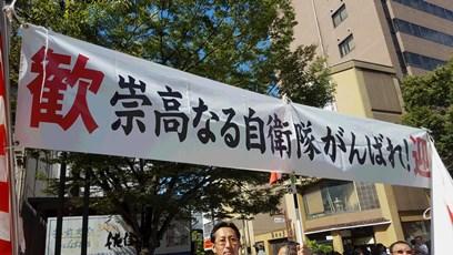 平成二十八年福井自衛隊市中パレード14