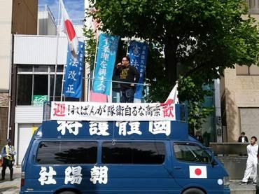 平成二十八年福井自衛隊市中パレード1