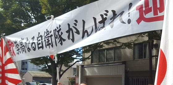 平成二十八年福井自衛隊市中パレード5