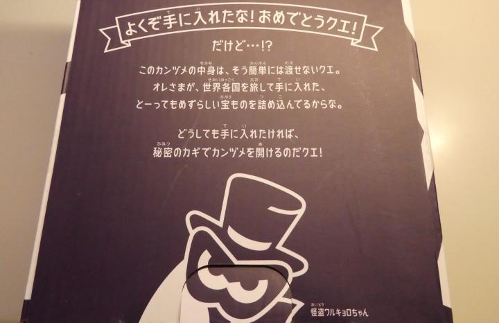 P1200199_.jpg