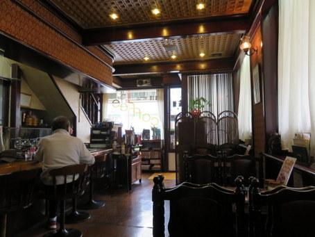 コーヒー苑3