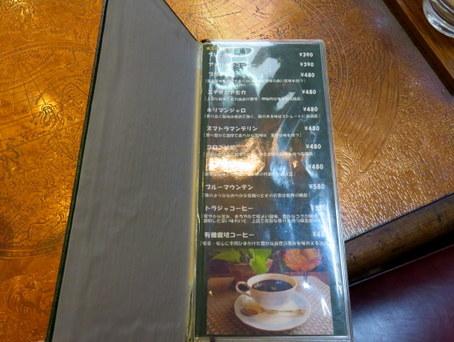 コーヒー苑4