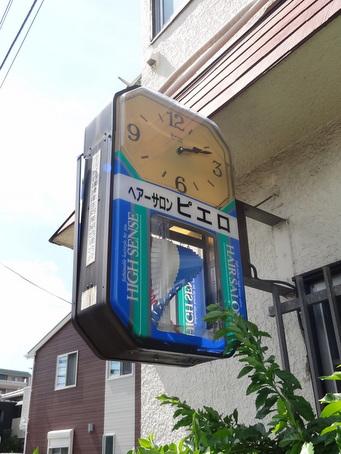 ヘアーサロンピエロの時計