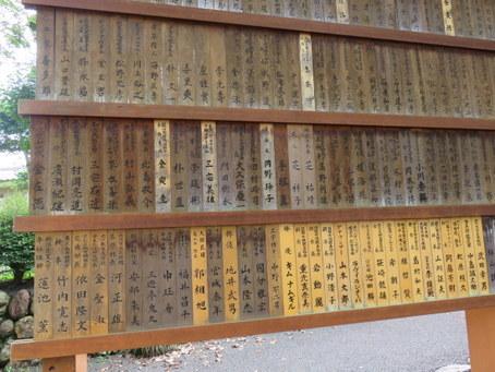 高麗神社05