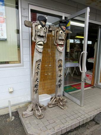 高麗駅周辺05