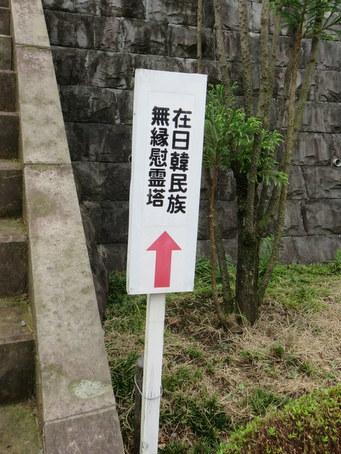 高麗山聖天院14