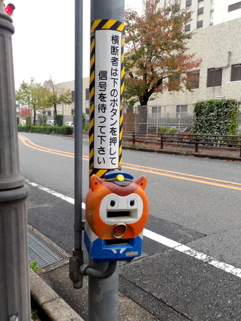 名古屋横断歩道のたぬきポリス
