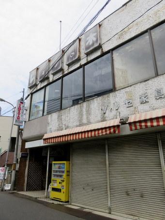 鶴瀬駅前市場4