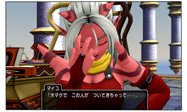 dq10_097_03.png