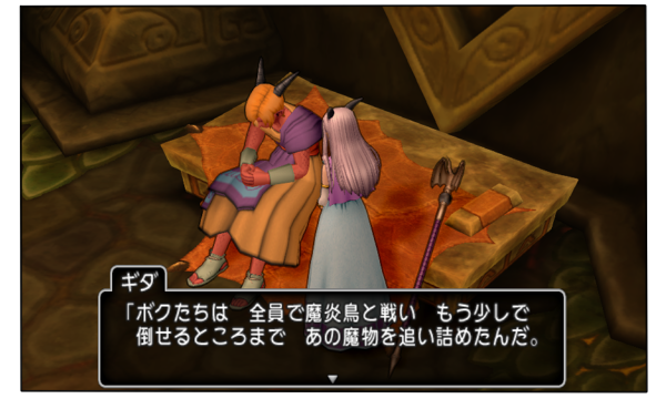 dq10_097_08.png