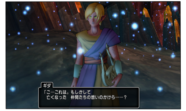 dq10_097_11.png