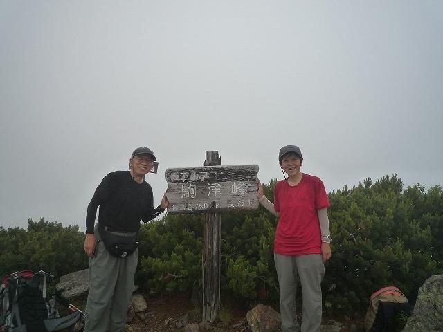 P1060262●駒ヶ峰