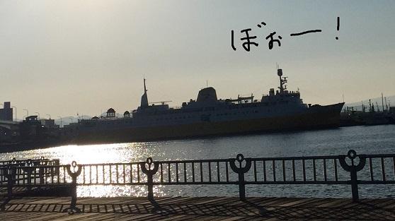 八甲田丸汽笛