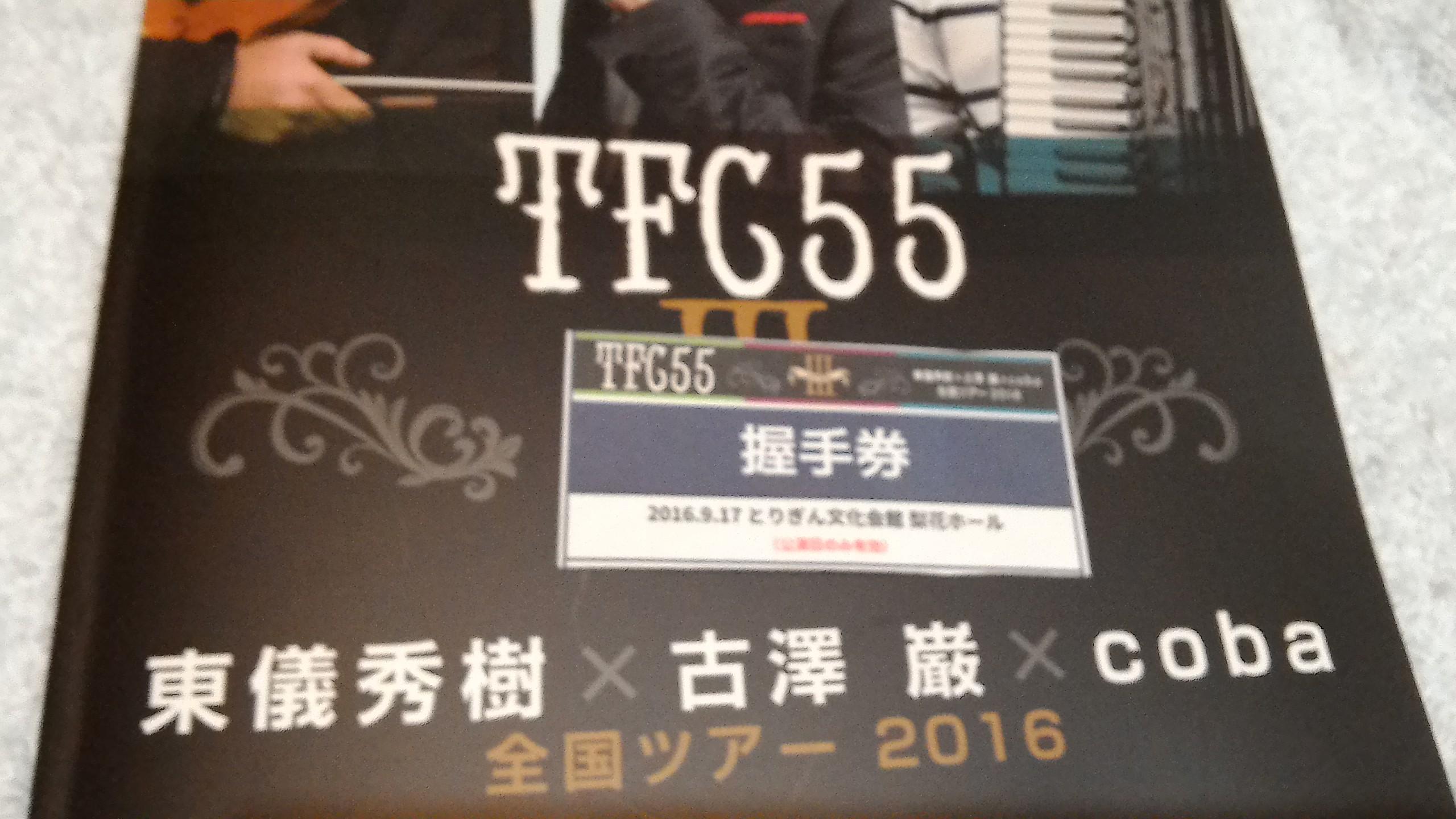 201609192131418c3.jpg