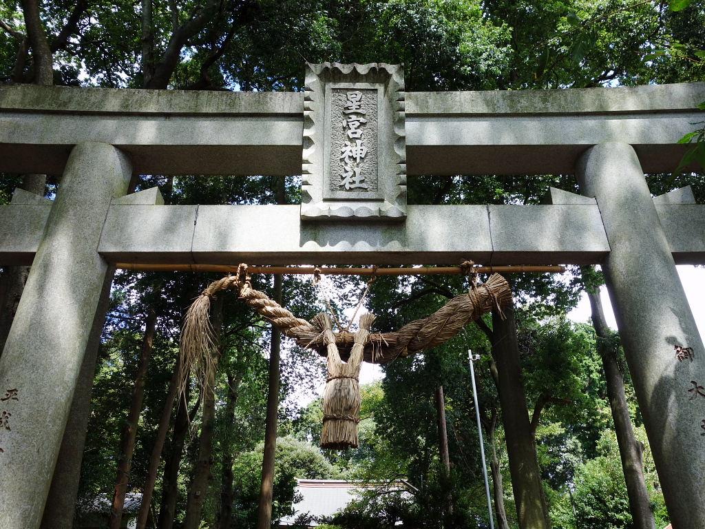 星宮神社9