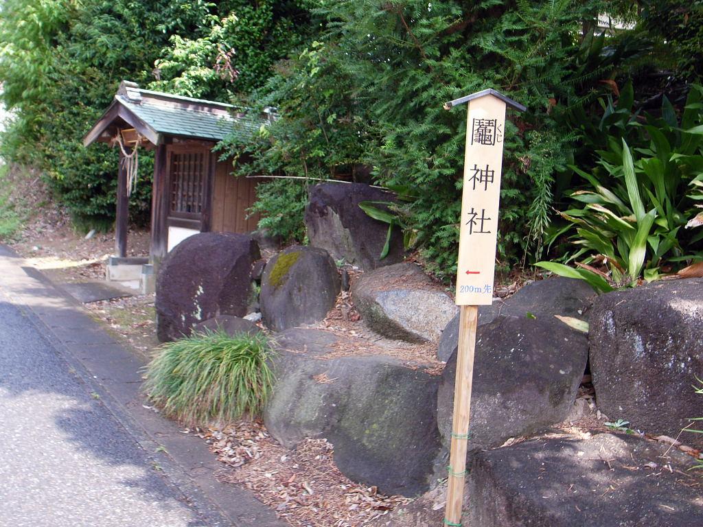 くじ神社1