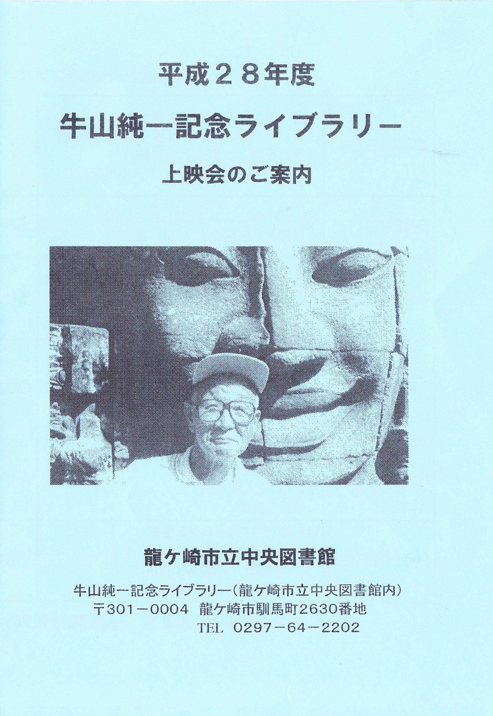 牛山2 (2)