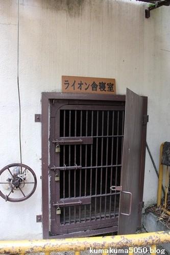 池田動物園_8