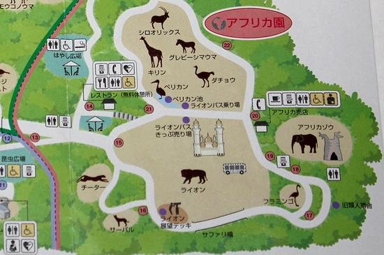 多摩動物公園_44