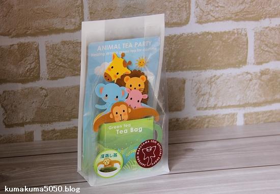 animal tea_1
