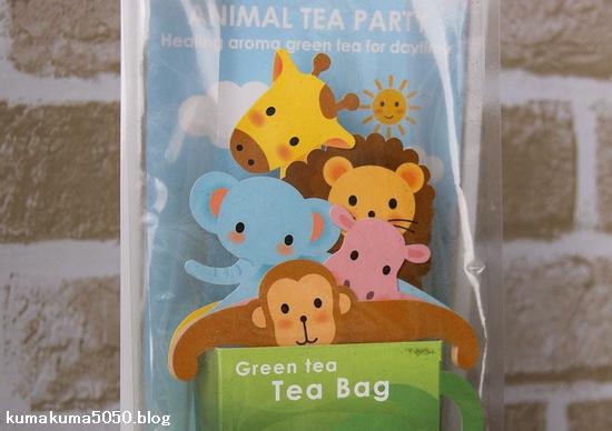 animal tea_2