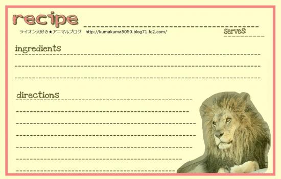 tamagos free recipe card lion_3