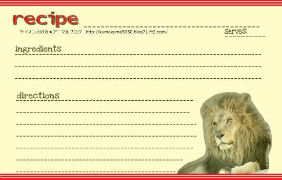 tamagos free recipe card lion_4