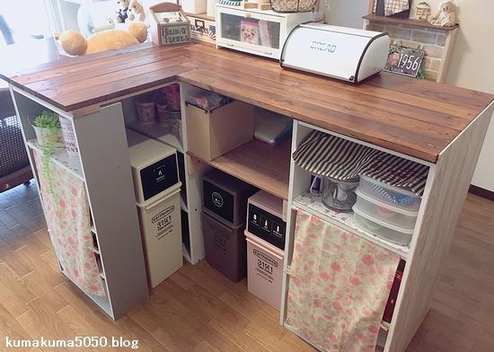 キッチンカウンターDIY_28