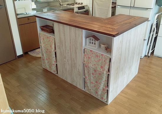 キッチンカウンターDIY_29