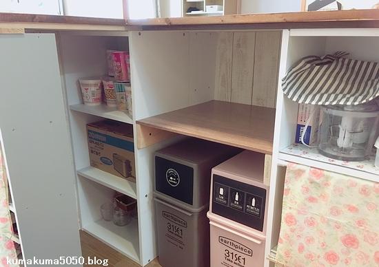 キッチンカウンターDIY_34