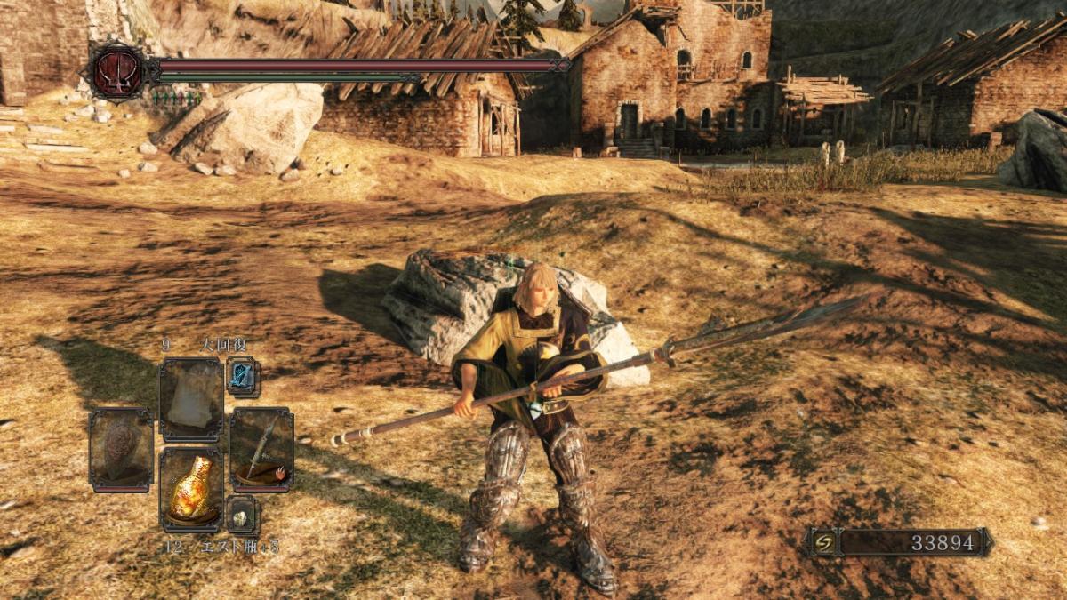 ソウル 斧 騎士 槍 ダーク 黒 の
