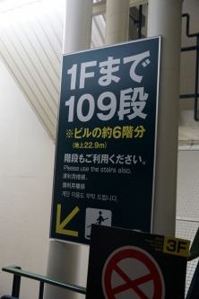 2016CDJ156.jpg